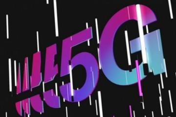 外媒台积电已推出新一代晶圆级IPD技能用于5G移动设备