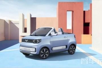 2021上海车展前瞻国产汽车品牌的春天MG超跑亮相