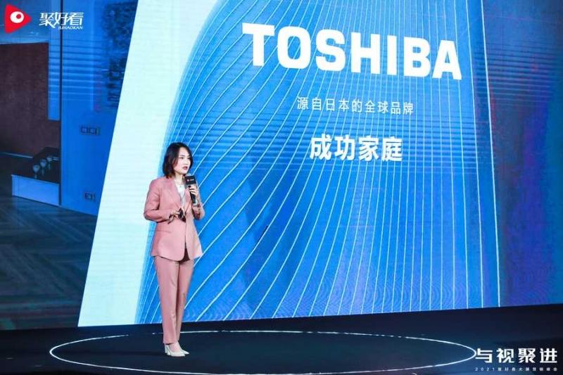 东芝搭载聚好看AI系统要成最懂中国家庭的海外品牌