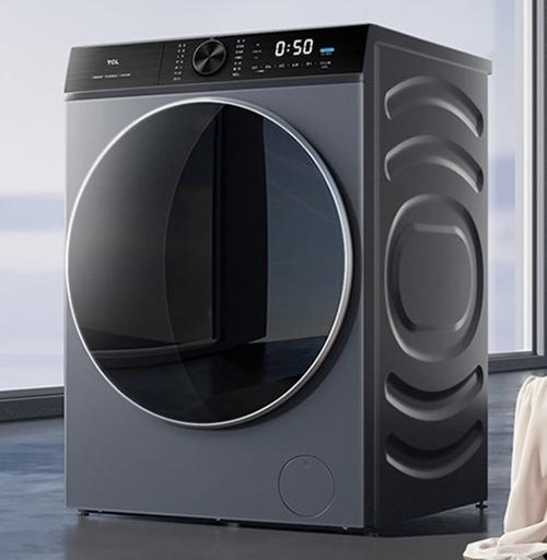 能洗干净还能杀菌TCL智慧洗衣机懂你所想