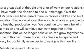 微软联合创始人比尔·盖茨与梅琳达·盖茨离婚