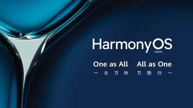 环时锐评鸿蒙OS2面世整个中国必须打赢的共同战斗