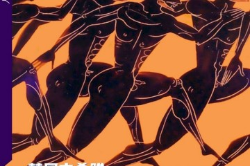 科学好故事梦回古希腊现代奥运会运动员如果裸体比赛会怎样